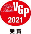 VGP2021_PA_受賞Logo.jpg