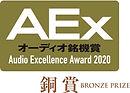 aex2020_bronze.jpg