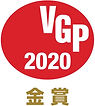 VGP2020_金Logo.jpg