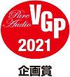 VGP2021_PA_企画賞Logo.jpg