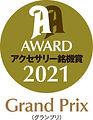 aaex2021_grandprix.jpg