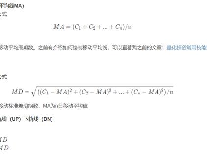 量化投资常用技能——指标篇2:详解BOLL(布林线)指标,及其代码实现和绘图