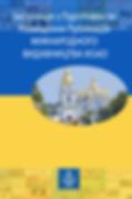 Ekran Resmi 2019-01-26 20.51.14.png