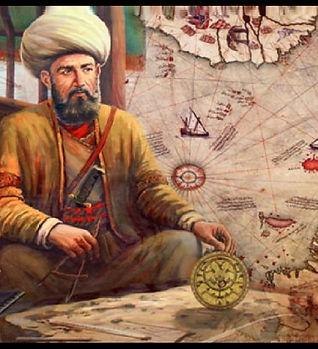 İslami-ilim-ve-Teknoloji.-Müslüman-Mucid