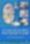 Ekran Resmi 2018-08-31 19.30.45.png