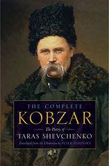 kobzar-7.jpg