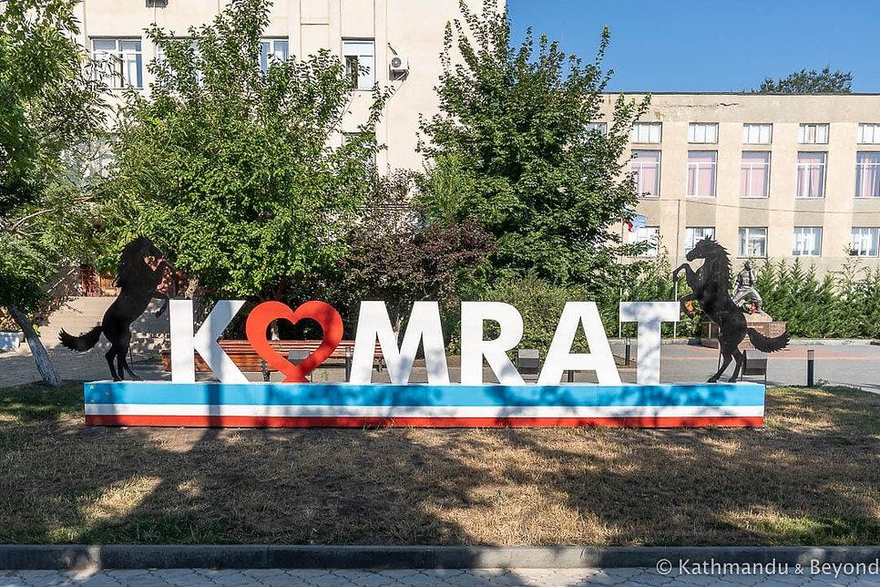 Comrat-Moldova-3.jpg