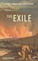 the-exile-a-novel-about-taras-shevchenko.jpg