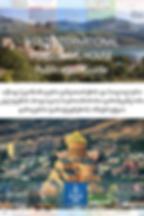 Ekran Resmi 2019-02-27 22.01.25.png