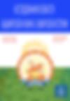 Ekran Resmi 2018-09-13 23.04.52.png