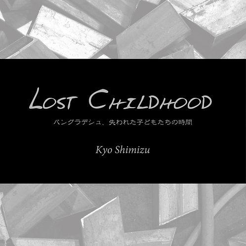 写真集LOST CHILDHOOD