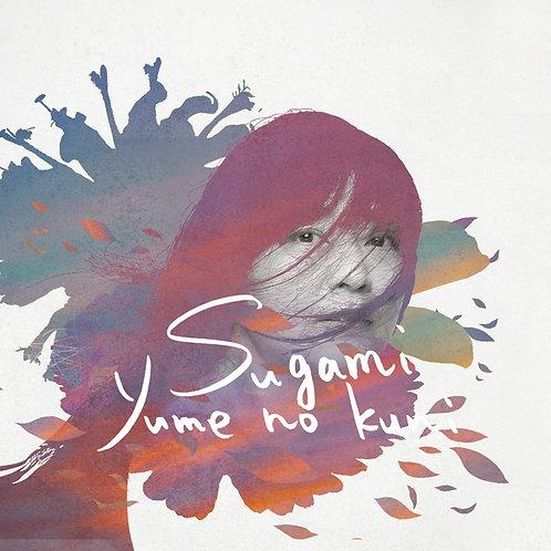 夢の国 - Yume no Kuni