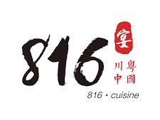 816 川粤中国
