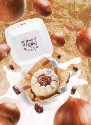 栗子-cake.jpg