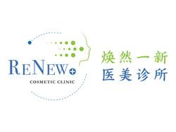 Renew医疗美容诊所