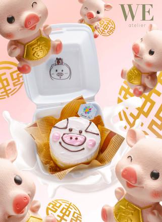 pig-cake.jpg
