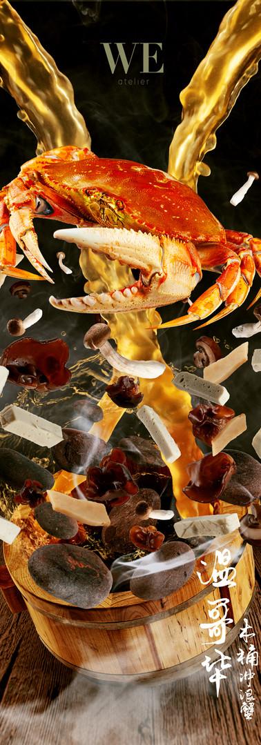 温哥华木桶冲浪蟹