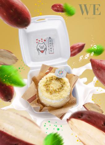 番薯-cake.jpg