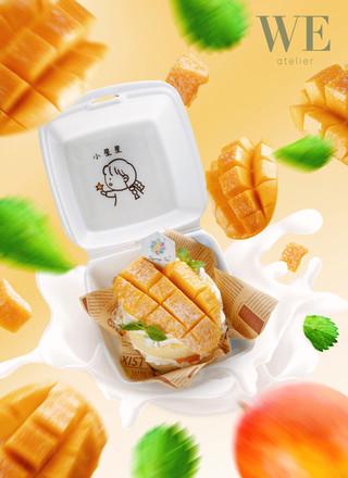 芒果-cake.jpg