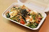 954-'To-go'-Komatsuna-Tofu-Salad-510x340
