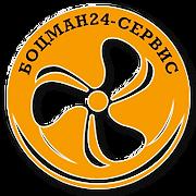 Боцман24-сервис