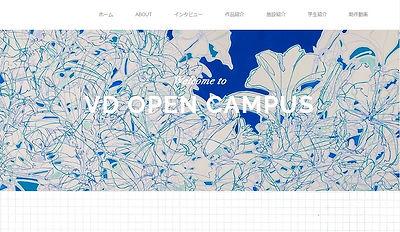 VD OC 2020(サイトサムネイル).jpg