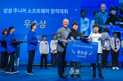 2019 Samsung_725