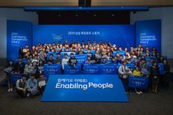 2019 Samsung_1220