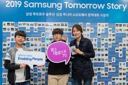 2019 Samsung_391