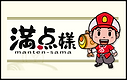 manntennsama_edited.png