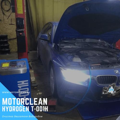 Водородная очистка   Motorclean - Водородная очистка двигателя   Москва