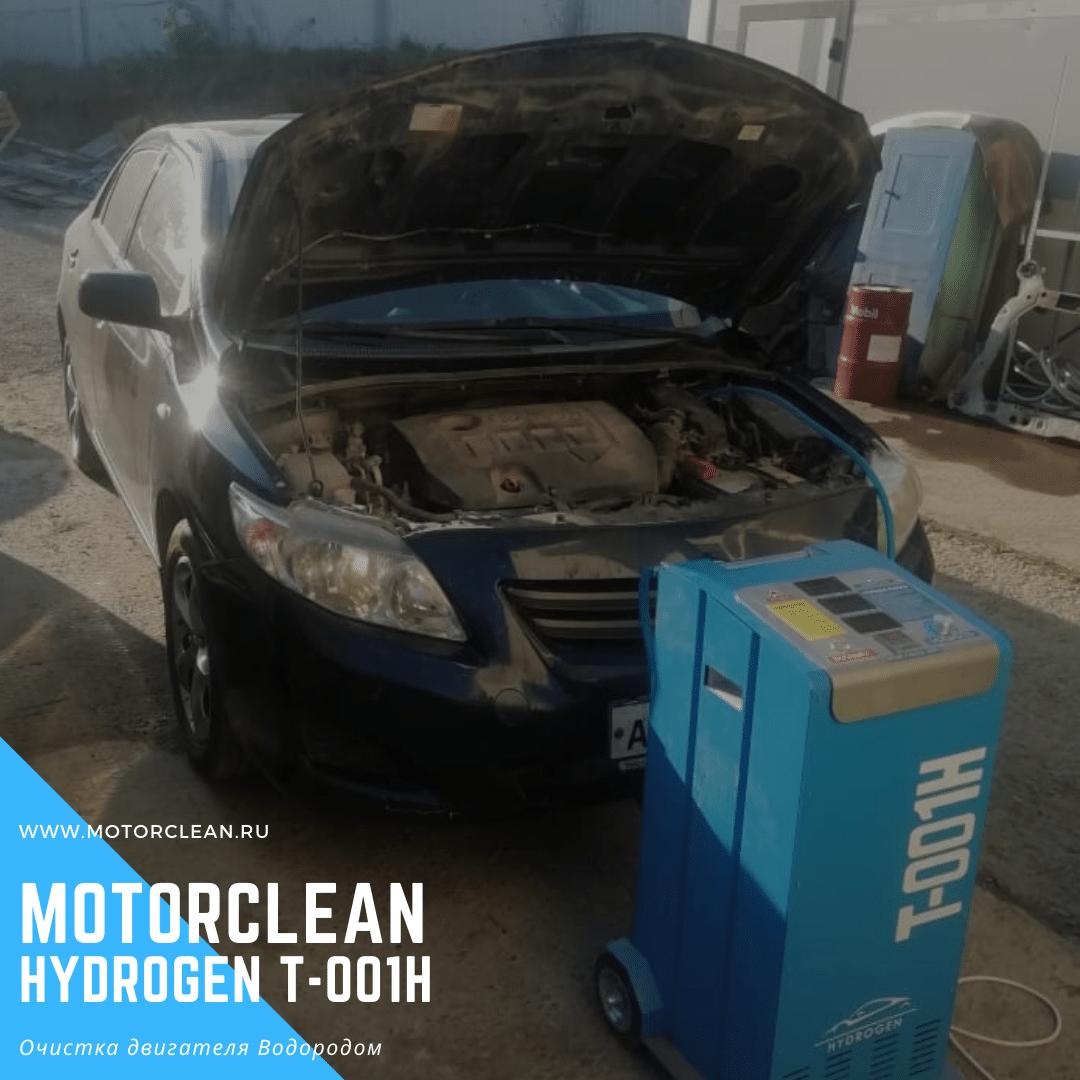 Водородная очистка | Motorclean - Водородная очистка двигателя | Москва