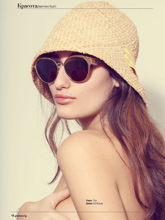 Beauty-Sunglasses-by-Olga-Rubio-Dalmau-9