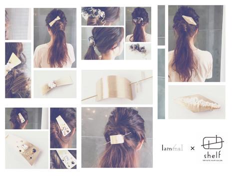 IammaI × shelf
