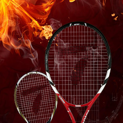 Teloon Racquet