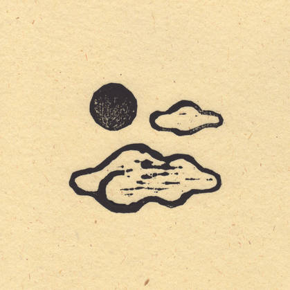雲と太陽.jpg
