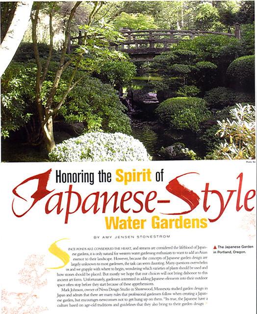 japanese water gardens.jpg