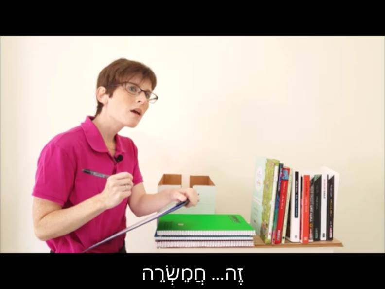 Understanding Hebrew Spoken By Israelis - Numbers