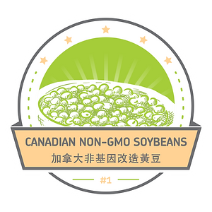 Canadian-Non-GMO-Soybeans-Icon.png