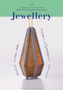 2019 Itami Craft Exhibition _Jewellery_.