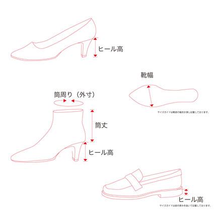シューズの選び方.jpg