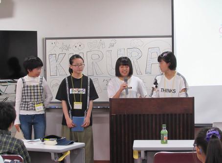 【KURURAvol.7】第1回講座 開催!