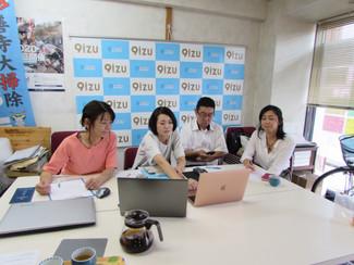【COLOMAGA 初の4地区オンラインミーティング!】