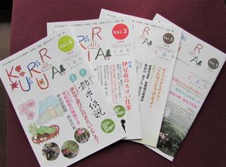 伊豆市内各図書館でKURURA閲覧できます!