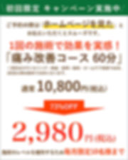 top_contact_sp_img.jpg