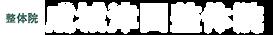 logo_mv2.png