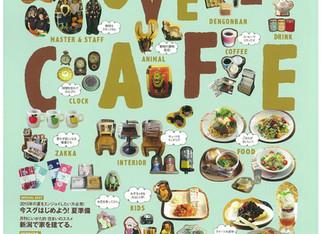 「月刊にいがた」6月号に温泉カフェわかばを紹介していただきました。