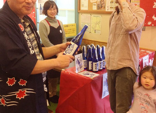 22・23日は麒麟山酒造様試飲即売会