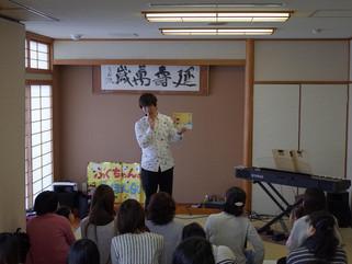 絵本ライブが開催されました!