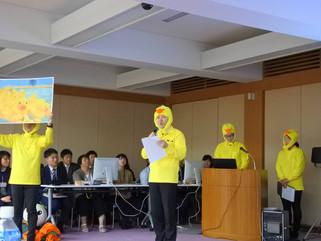 「やろてば新潟」の指定管理者部門で改善活動の取組みを発表!